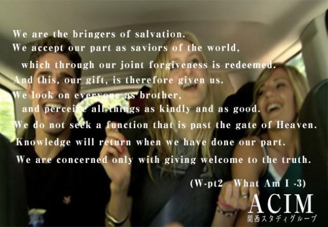 ACIM(奇跡講座・奇跡のコース)のシェア&サポート学習会 | 第9回インターミディエット・シェア会(5/27)