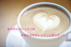 ACIM(奇跡講座・奇跡のコース)のシェア&サポート学習会 | 第75回関西スタディグループ・平日(1/29)