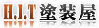 京都 焼付塗装 | エイチアイティー塗装屋