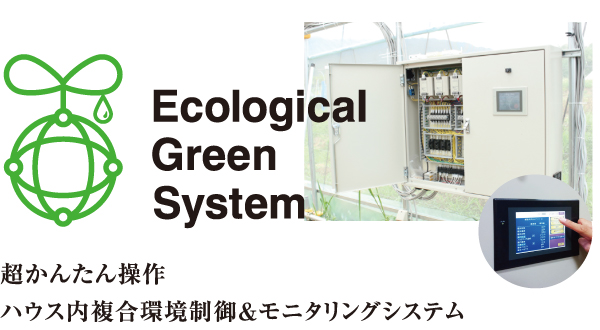Ecological Green System